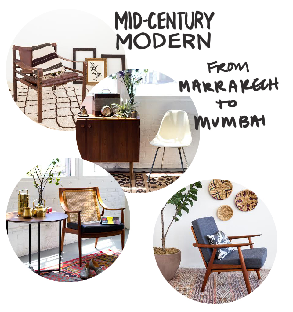 Mid century modern decorative objects fifties home decor for Modern home decor objects